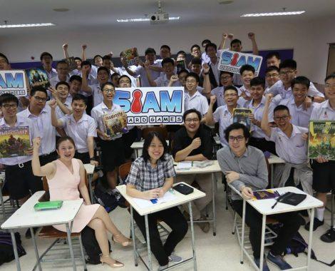 Siam CSR 1