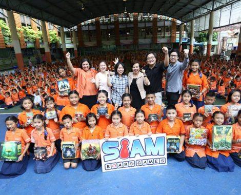 Siam CSR 2